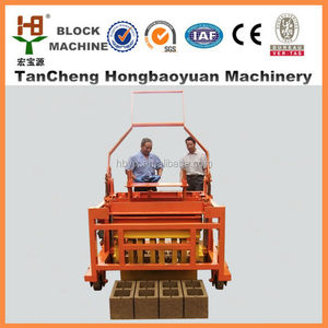 QCM4-30 china solid brick machine price, pavement laying machine diesel