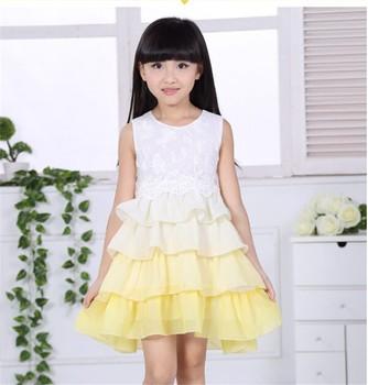 Yellow evening dress short