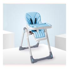 Aktion Booster Stühle Kinder, Einkauf Booster Stühle Kinder