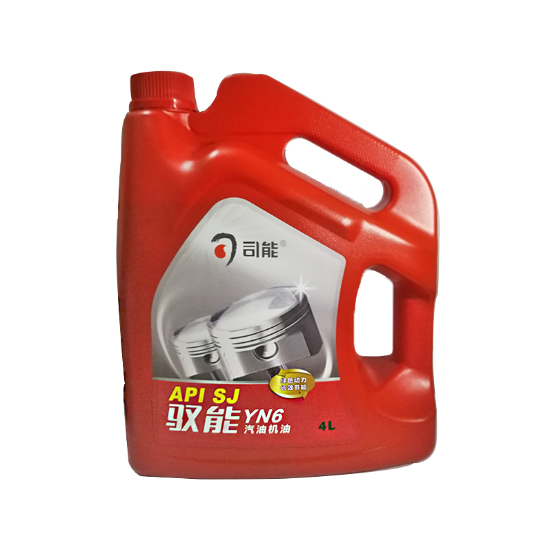 API SJ Lubricating oil 5w30 Motor Engine Oil For Cars lubricant
