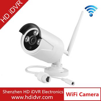 Pourquoi choisir une caméra de surveillance de Jumia ?