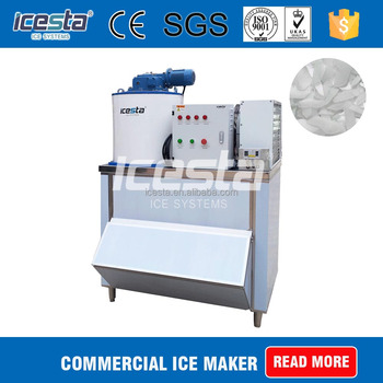 home flake machine
