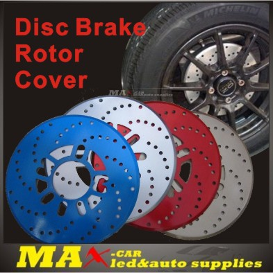 Price Of Car Brake Rotors