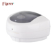 Fyeer ABS White and Grey DC Power Automatic Sensor Liquid Soap Dispenser