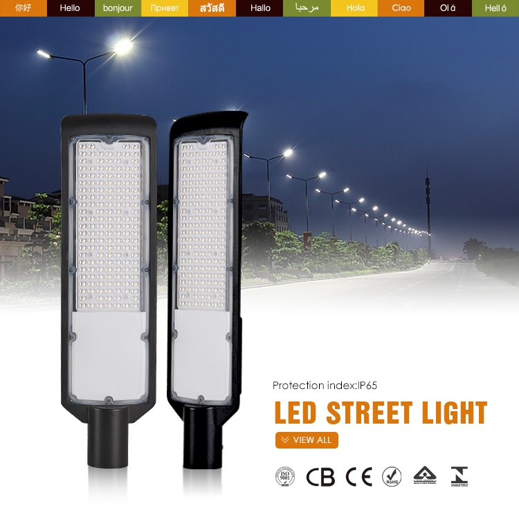 Low cost outdoor 60mm Pole mount 120W IP65 Slim LED Street Light