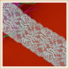 New design white flower design lace/ nylon lace swiss voile lace/wedding lace trim