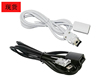 Best selling nes 1.8Meter Extented controller Cable for Wii Mini classic Eidition console
