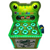 Hot Selling Coin Operated Children Jumping Frog Clap Hitting Kids Game Machines