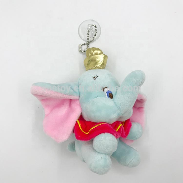 Cute Elephant Diamante Keyring Dumbo Rhinestone handbag Charm Bling gift BLUE