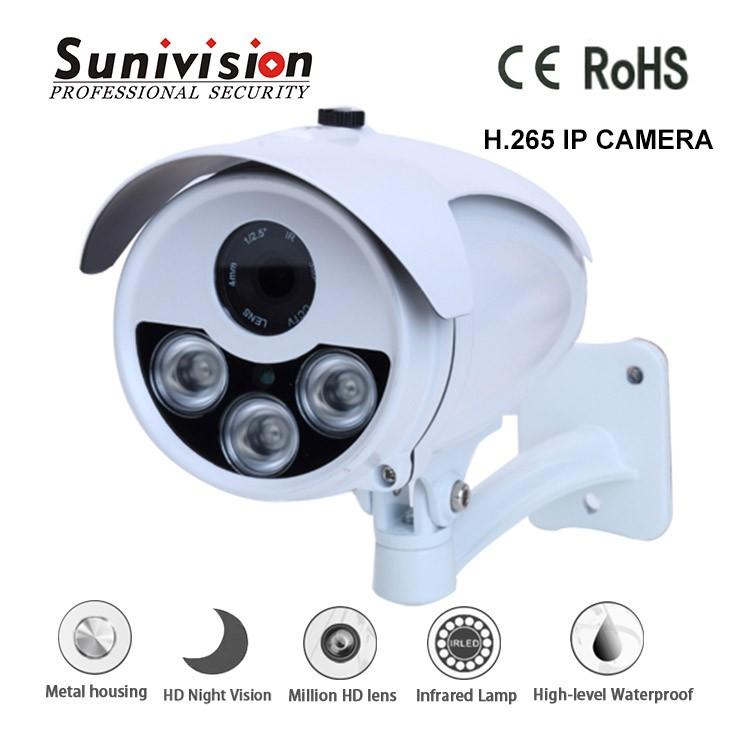 ip long range night vision cameras 1080p