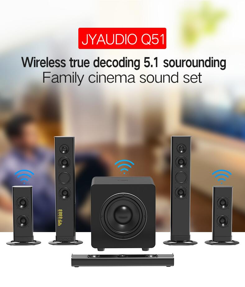 5d 7d home theater surround sound system - Home Theatre System