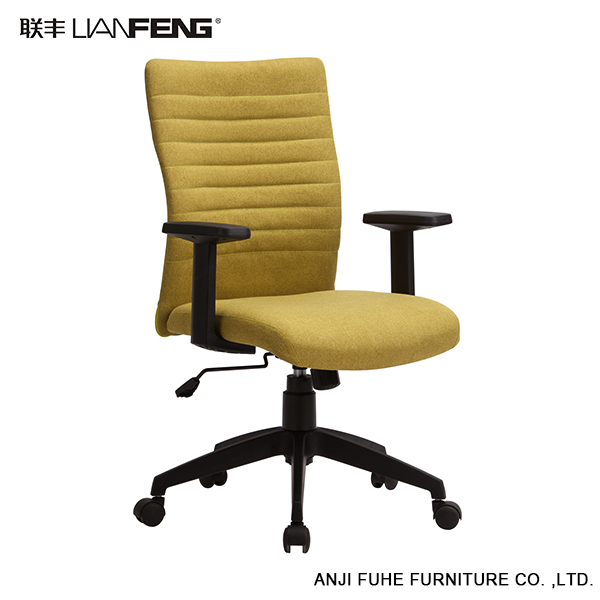Lift swivel fabric office chair with butterfly mechanism