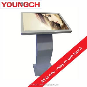 Adjustable angle pedestal kiosk floor terminal 42 inch built in pc food ordering machine inquiry machine programmable onto term