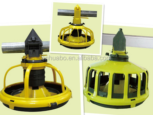 Huabo automatic chicken feeder pan poultry farming equipment