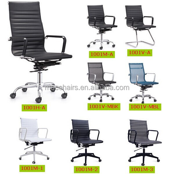 new chair armrest /office chair parts office armrest replacement