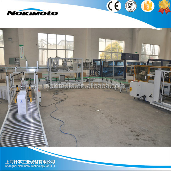 nails/bolts/nuts/small hardwares Counting Packing Machine from shanghai