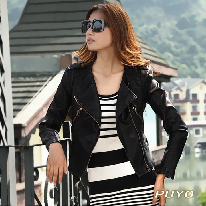 Puyo женщины стильный молния кожа приталенный Fit короткая куртка пиджаки черный, Коричневый 17323 #