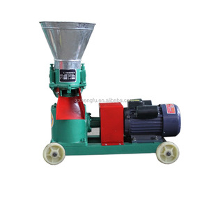 Small pellet mill wood pellet machine poultry animal feed granulating machine mill for sale