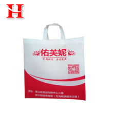 Smart Shopping Attractive Style Customized Die Cut Image Non Woven Bag