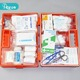 China Professional box factory produce car first aid kit