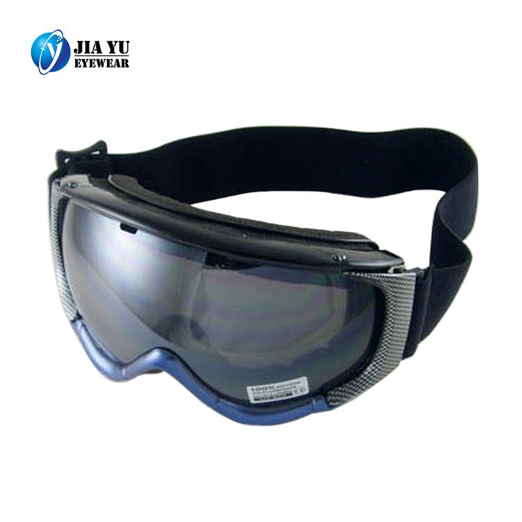 7f63360dfea5 China The Ski Goggles