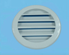 Round Aluminum Weather Louver