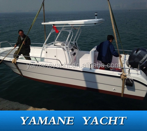 Fast fishing boat with hard top 2015 buy fast fishing for Fast fishing boats