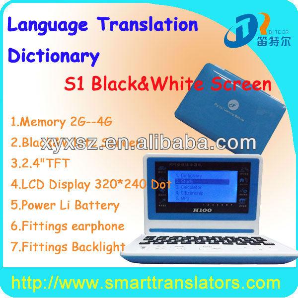 translate punjabi to english image,photos & pictures on Alibaba