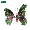 Multicolored Speckle Iron Butterfly Affordable Garden Handicraft
