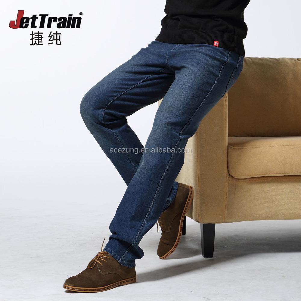 608a39098 Breathablle de comprar jeans en línea pantalones casuales para hombres  marca de jean denim SACXK0176A