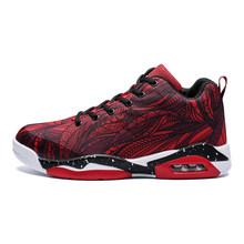 Баскетбольная обувь для мужчин TULUO Raptors Jordans, спортивная обувь в стиле ретро, воздухопроницаемые кроссовки Lebron(Китай)