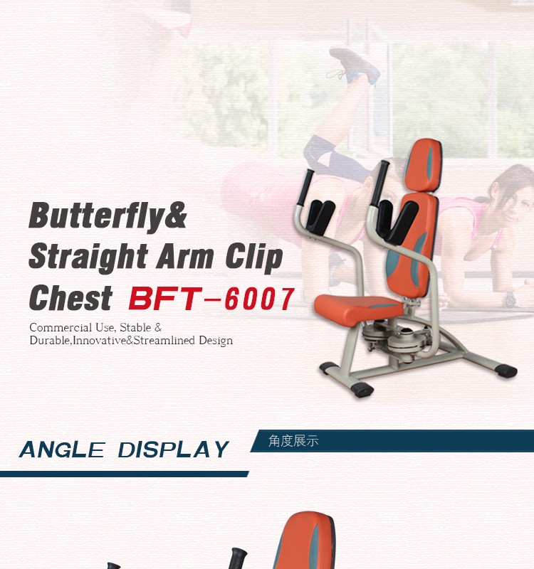 Easy Line Chest Exercise Machine Pectoral Fly Machine /pec Deck Exercise  Equipment - Buy Pec Deck Machine,Pectoral Fly Machine,Chest Exercise  Machine