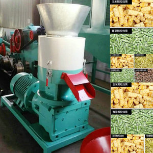 straw pellet production line low price super quallity wood pellet feed pellet wood briquette production line