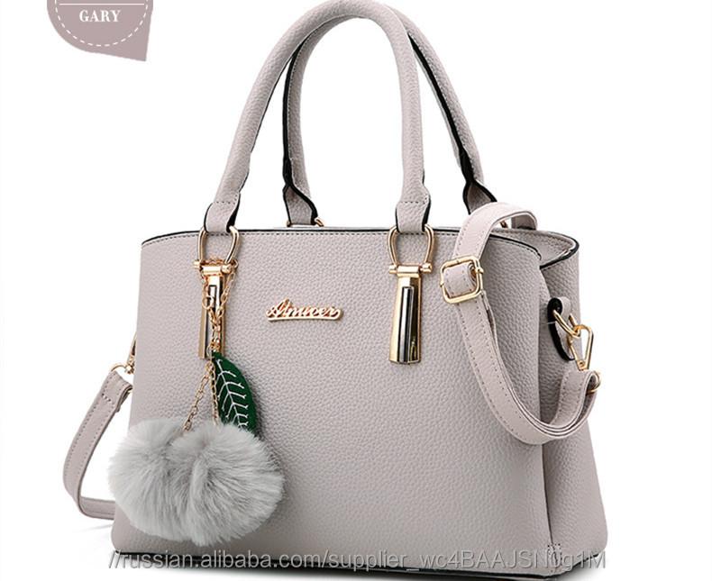 2017 последней моде кожаный Пакет с шариками покупка сумки тенденция женская  сумка женская сумки HB09 063d56594b67c