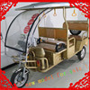 6 seats 48V 800W electric tricycle with great price for passenger