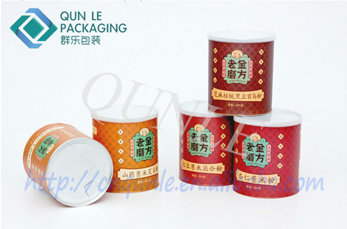 Candy Box Easy Peel Off Lid Empty Can Food Paper Box Candy Box