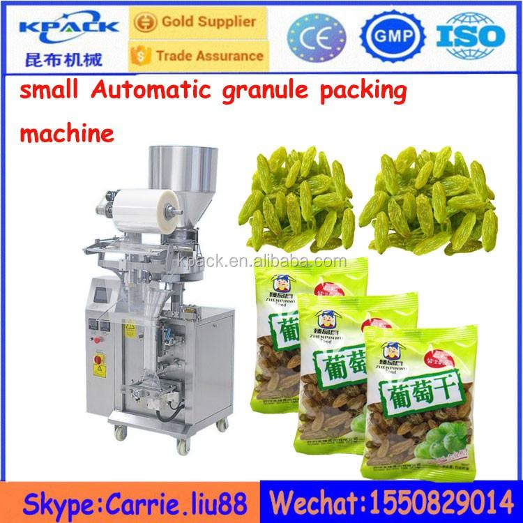 Shanghai Vertical Granule Sachet Bagging Machine For Auto Data ...