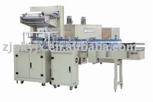 LYBS-6545 Auto shrink packing machine