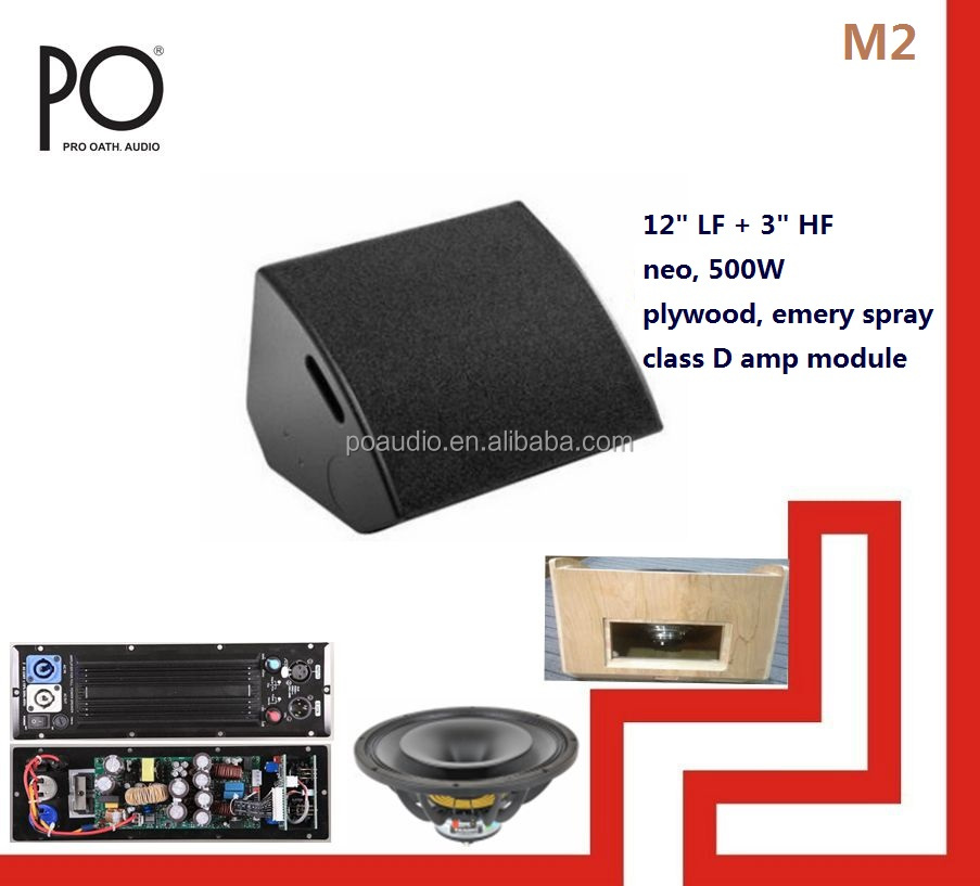 po audio M2 built in amplifier horn speaker monitor speakers powered