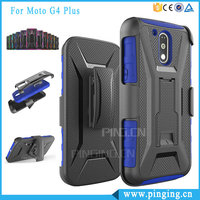 Fashion T Type Kickstand Mobile Phone Case For Motorola Moto G4 Plus Belt Clip Holster Case