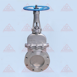 Non-risiing stem knife gate valve