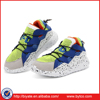 Kid's Air Cushion Running Sport Shoes Fashion Athletic Sneakers