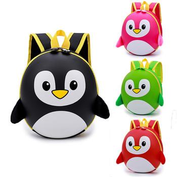 Child School Bag Animal Backpack Kids Penguin Mini