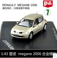 Renault Megane 2006 hatchback 1 43 car model alloy metal diecast RENAULY collection toy boy Golden