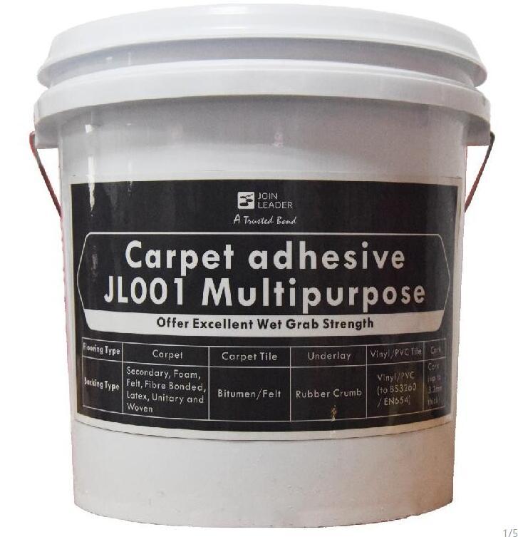 Multipurpose Carpet Glue Buy Carpet Glue Carpet Adhesive Product On Alibaba Com