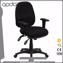 ECONOMY FABRIC OFFICE VISITOR CHAIR