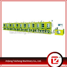 New Style eva sole foaming injection molding machine with good quality
