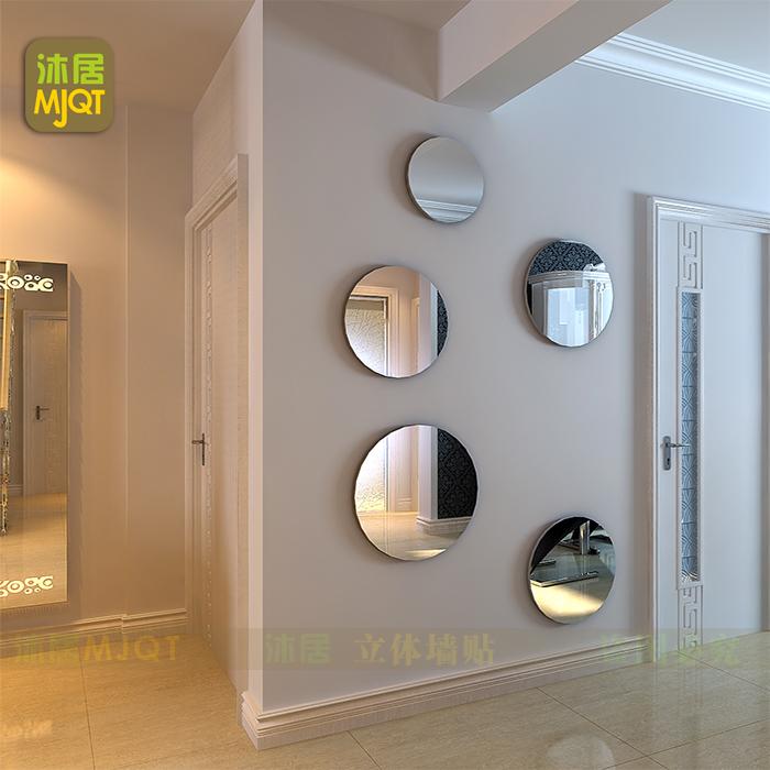 stickers miroir ikea maison design. Black Bedroom Furniture Sets. Home Design Ideas