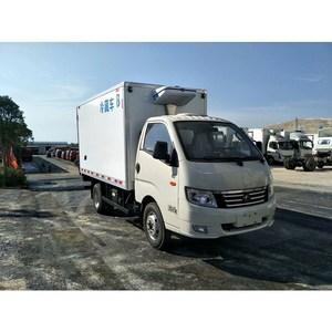 bca242c5e2 2 Ton Freezer Refrigerated Truck