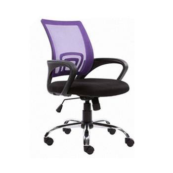 Purple Bungee Gas Lift Low Back Swivel Modern Mesh Ergonomic Executive Plastics Office Chair